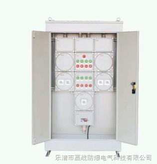 BSK防爆配电柜