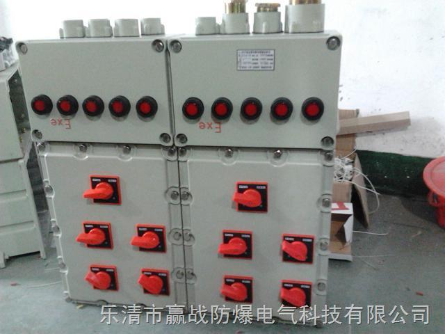 防爆照明/动力配电箱 不锈钢防爆配电箱 防爆配电箱