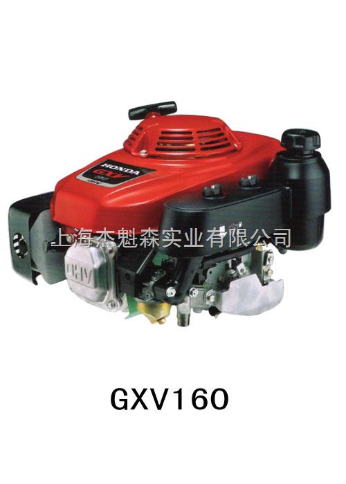 本田honda 发动机-本田gxv160汽油机