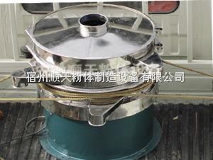 荧光粉专用振动筛-安徽顺天机械|行业领军企业