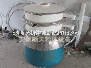 荧光粉专用筛选机-安徽顺天机械|行业领军企业