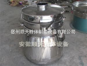 不锈钢圆形振动筛-安徽顺天机械|行业领军企业